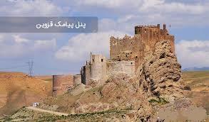 ارسال پیامک منطقه ای در قزوین